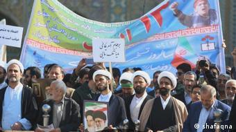Iran: Demo in Qom gegen Atomeinigung und Hassan Rohani (shafaqna )