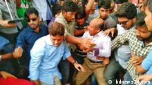 Bangladesch | Proteste Jahangirnagar Universität
