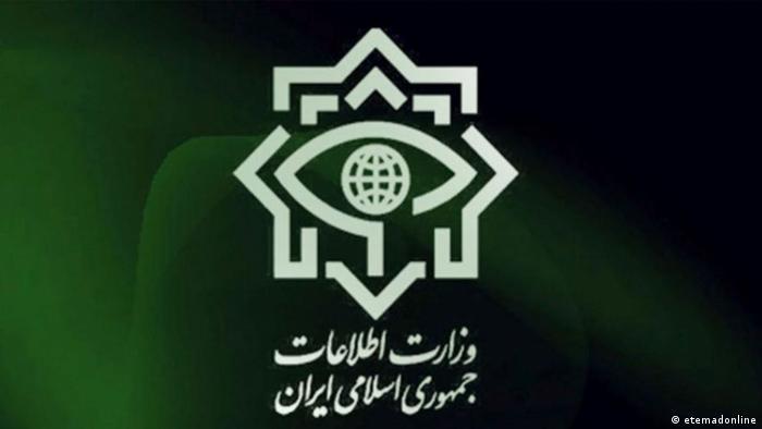 Logo iranisches Sicherheitsministerium