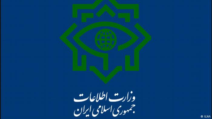 Logo des iranischen Informationsministeriums