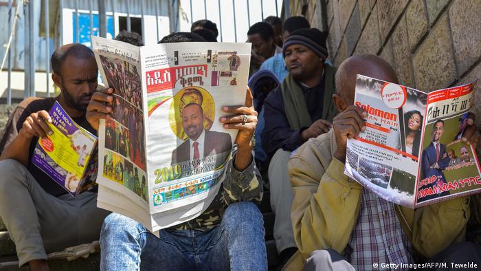 Äthiopien Lokale Zeitungen