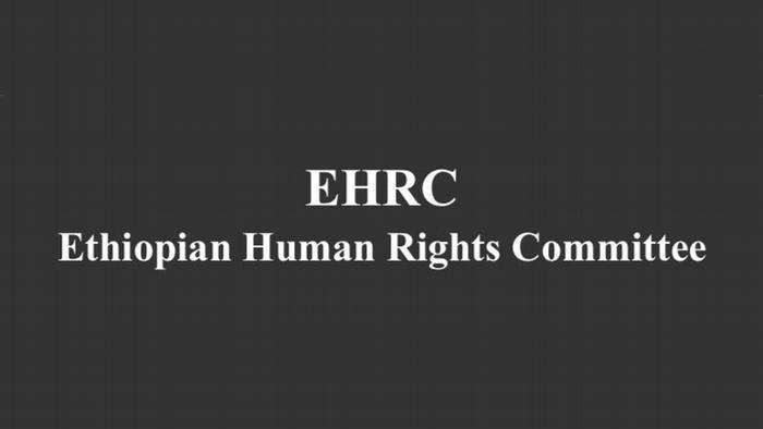 Logo Äthiopisches Menschenrechtskomitee in Deutschland