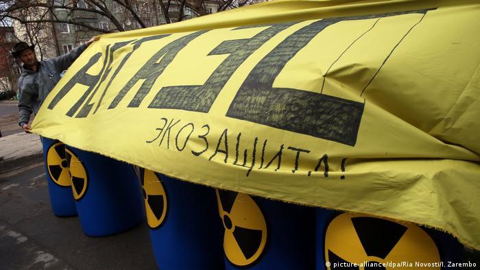 Протести проти будівництва АЕС у Калінінградській області Росії