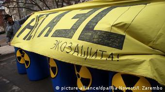 Протесты против достройки Балтийской АЭС в Калининграде