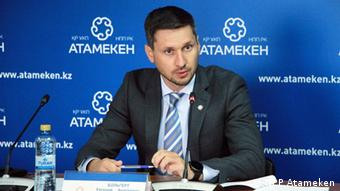 Евгений Больгерт, зампред правления НПП Атамекен