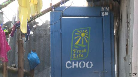 Eco Africa - A waterless toilet for Kenya