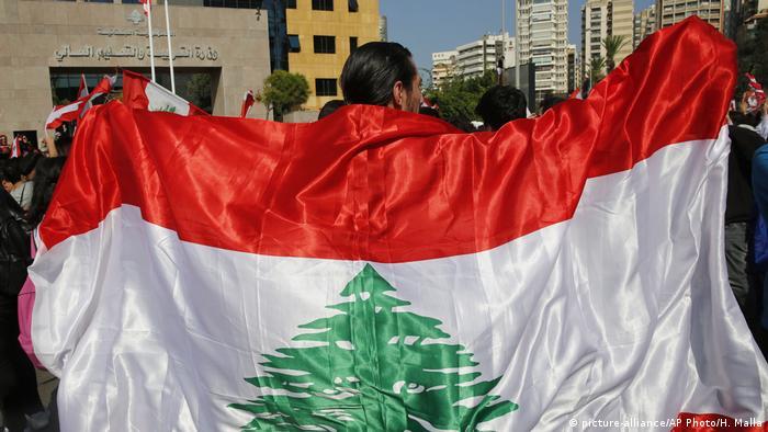Libanon Proteste (picture-alliance/AP Photo/H. Malla)