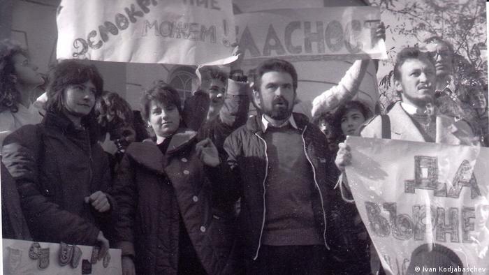 Първата неформална проява на гражданското общество в Пловдив - 18 ноември 1989