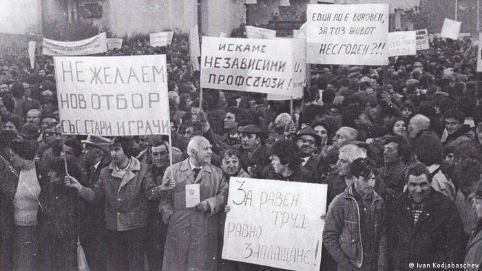 Казионният митинг на 21.11.1989, свикан от ОФ