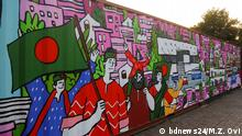 Containers painted exhibition. Painted in containers exhibition and exhibited inside the containers in Dhaka city Manik Mia Avenue. Photo of our content partner bdnews24.com. Photo taken 4th November 2019.