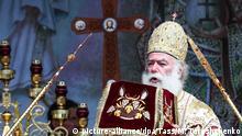 Patriarch von Alexandrien und ganz Afrika Theodore II