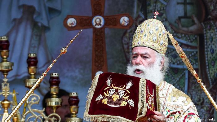 Патриарх великого града Александрии, Ливии, Пентаполя, Эфиопии, всего Египта и всей Африки Феодор II