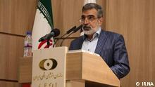 Iran Kamalwandi