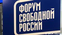 09.11.2019 Forum Free Russia in Vilnius: Logo