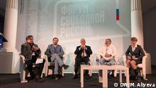 Forum Free Russia 2019: Evgeni Kiselev, Ilia Ponomarev, Garry Kasparov, Marat Gelman, Evgenia Chirikova. Copyright: DW/M.Aliyeva