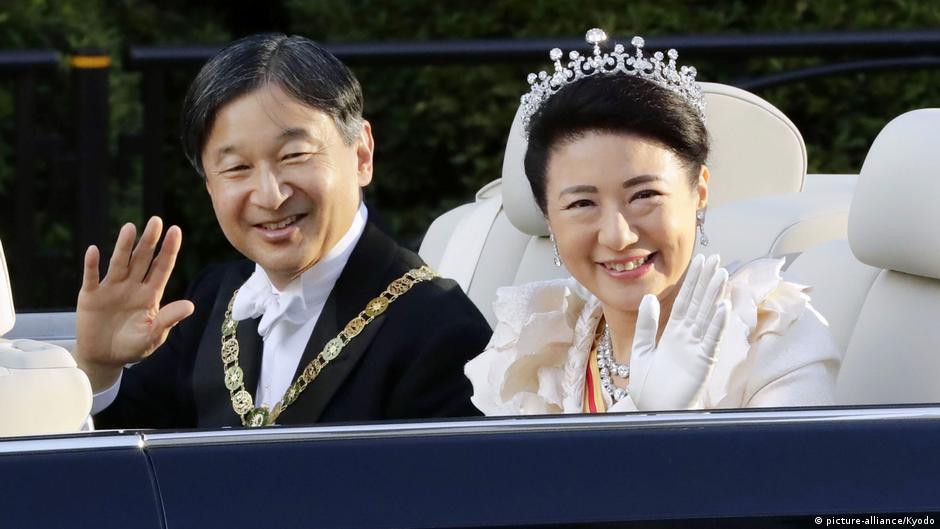 Çifti japonez mbretëror parakaloi në Tokio