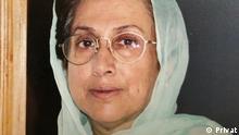 Afghanistan Qamara Achakzai Wakili