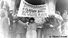 Osteuropa nach der Wende 1989 | Sofia