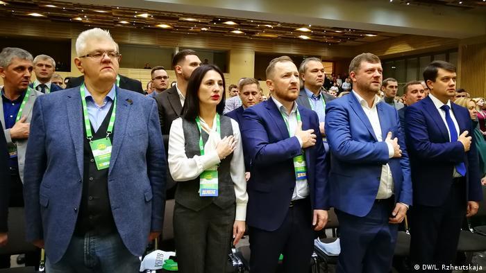 Участники съезда партии Слуга народа