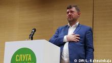 Kiev, Parteikongress von Selenskij-Partei Fotografin Korrespondentin: Lilia Rzheutskaja in der Ukraine.