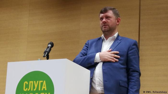 Олександр Корнієнко заявив, що центризм Слуги народу буде українським