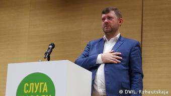 Новый лидер партии Слуга народа Александр Корниенко