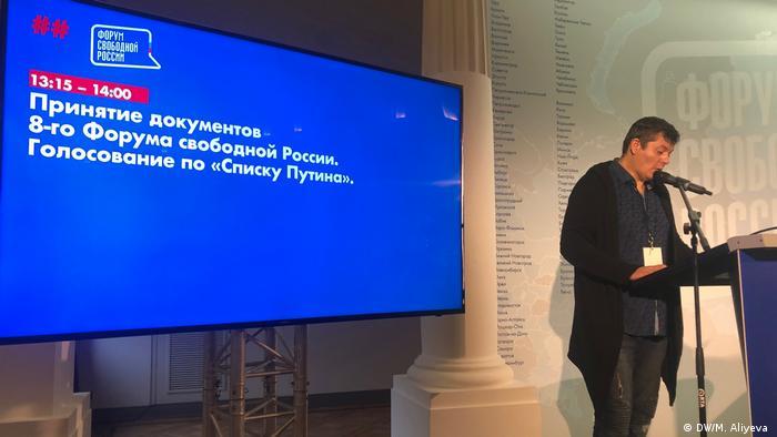 На Форуме свободной России
