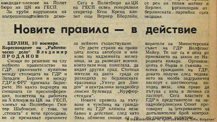 Вестник Работническо дело в броя си от 11 ноември 1989 г.