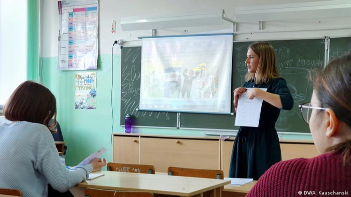 урок в российской школе