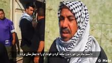 Iran l Unruhe in Ahwaz