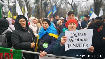 Противники закона о продаже земли в Украине