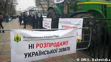 Ukraine | Protest gegen Agrarreform in Kiew