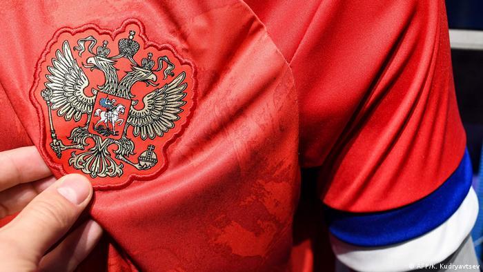 На чемпіонаті Європи з футболу 2020 року росіяни зможуть виступати під національним прапором.
