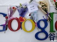 谷歌北京总部前的鲜花