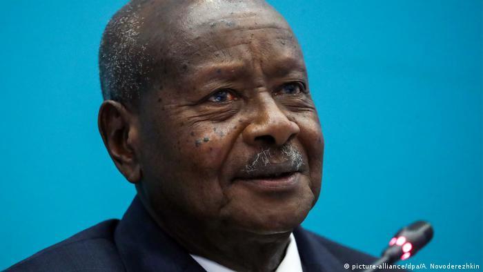 Photograph of Uganda's President Yoweri Museveni