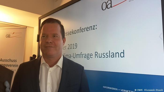 Глава Восточного комитета германской экономики Оливер Хермес