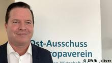 Deutschland | Deutsche Wirtschaft | Oliver Hermes