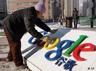 中国网民喜欢谷歌