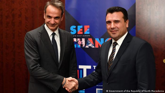 Treffen der Ministerpräsidenten von Nordmazedonien und Griechenland, Zoran Zaev und Kiryakos Mitsotakis