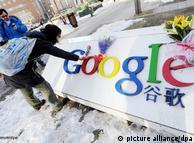 中国网民在谷歌北京总部前献花