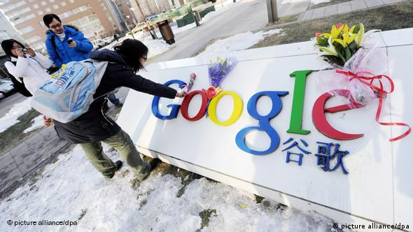 Google China (picture alliance/dpa)