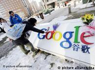 网民为谷歌中国献花