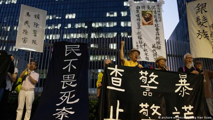 Proteste in Hongkong (picture-alliance/dpa/Ng Han Guan)