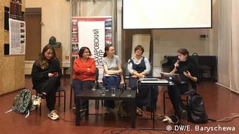Участницы дискуссии в Сахаровском центре