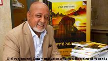 Äthiopien Yared Tibebu