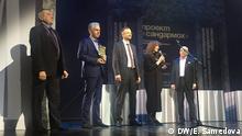 Russland Moskau Gaidar-Preis-Verleihung