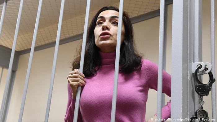 Карина Цуркан, обвиняемая в шпионаже, бывший топ-менеджер Интер РАО