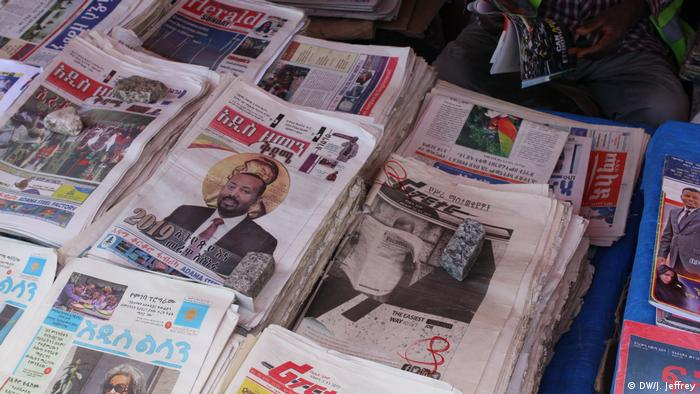 Ethiopian newspapers - one featuring Prime Minister Abiy Ahmed