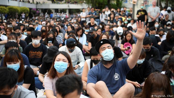 Антиурядова акція протесту 17 листопада
