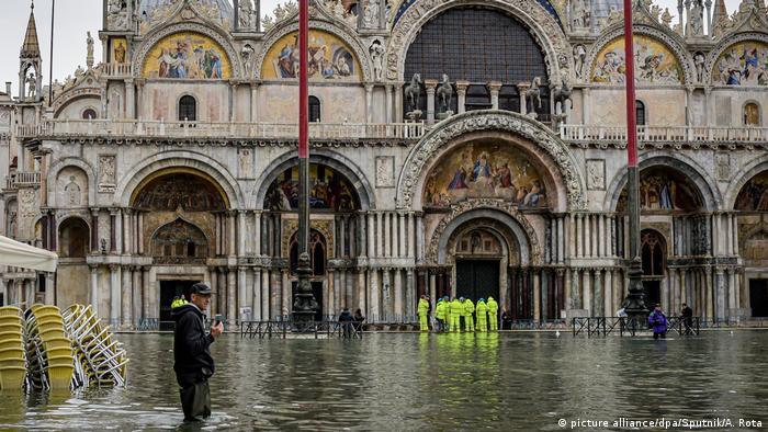 Площа Святого Марка 17 листопада закрита для відвідувачів